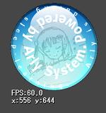ArlySystemイメージ001