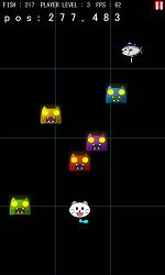 おもしろいねこのゲーム開発中画面
